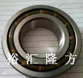 高清实拍 DAC45850023 汽车轮毂轴承 DAC4585023 / DAC458523