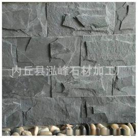 江西工厂直销   黑锈绿色仿古凹凸板岩蘑菇石外墙砖