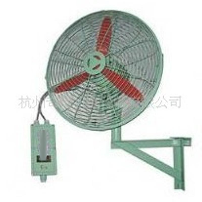 聚划算批發FB-500防爆搖頭扇、隔爆型搖頭扇、防爆工業電風扇