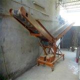 热销皮带输送机厂商 小型带式输送机 动力伸缩滚筒输送机