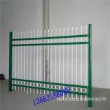 供应围墙护栏  锌钢护栏  1.5m1.8m蓝白围栏