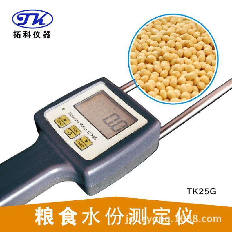 拓科牌坚果水分仪,坚果水分测定仪TK25G