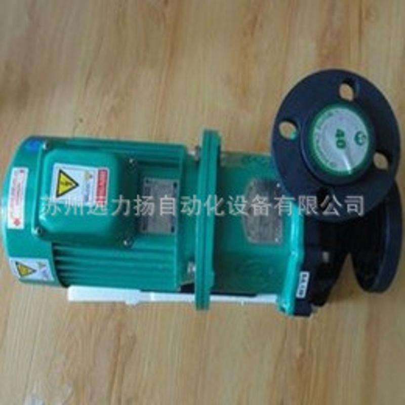 日本世界化工YD-50VP-BK55磁力泵