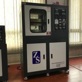 东莞卓胜(厂家直销)ZS-406B小型压片机电动双层实验研发制样配色压片机 实验室平板**化机 热压成型机 电动加**成型机