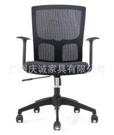 特价供应职员椅,便宜办公椅,简约现代会议椅,职员椅子