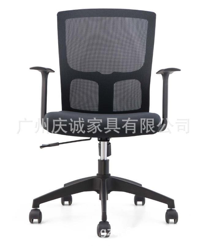 特價供應職員椅,便宜辦公椅,簡約現代會議椅,職員椅子