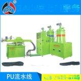 厂家热销 优质自动pu流水线 车间pu流水线生产加工机械