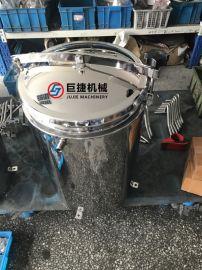 高品质快开人孔桶 不锈钢转运桶 304人孔桶