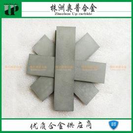 YG8硬質合金板材 122*30*2耐磨硬度高