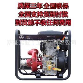 3寸加大叶轮柴油铸铁自吸水泵 100M扬程水泵 超大扬程