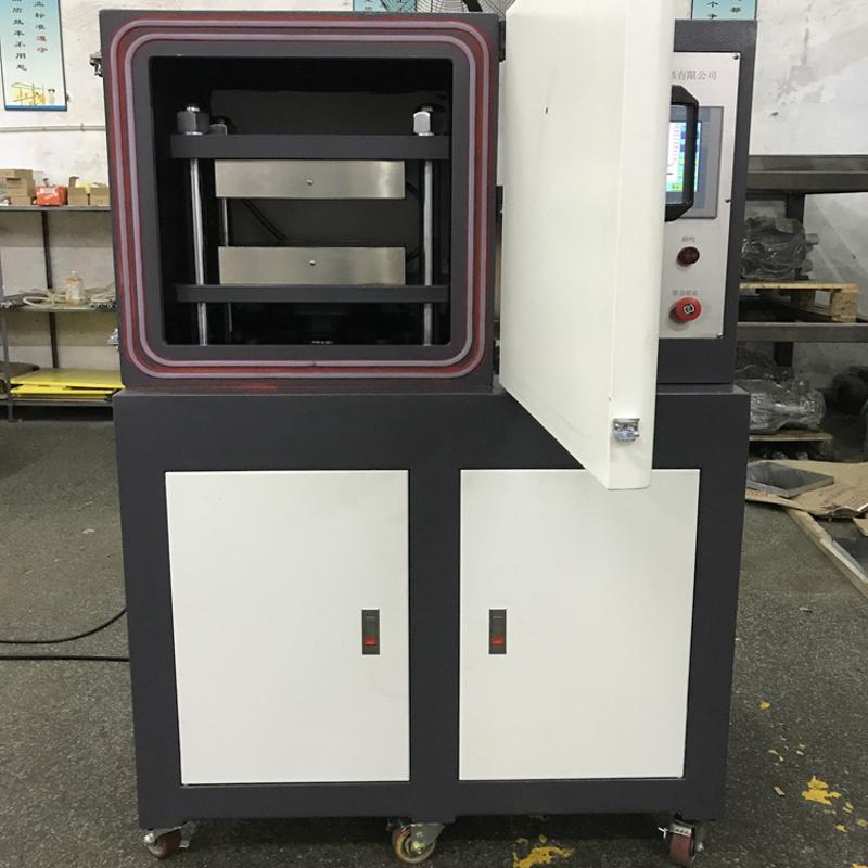 橡胶平板 化机、手动压 片机