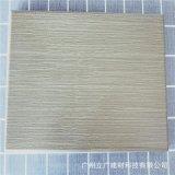 幕牆鋁單板裝飾材定製2.5mm厚熱轉印木紋鋁單板