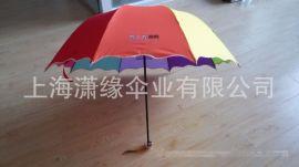 雨伞定制 上海伞厂 直杆伞折叠伞生产工厂 专业生产广告雨伞
