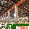 軍霸 工程裝飾吊頂天花 鋁方通廠家 氟碳鋁吊頂天花 鋁天花 廠家批發定製 鋁方通 鋁掛片