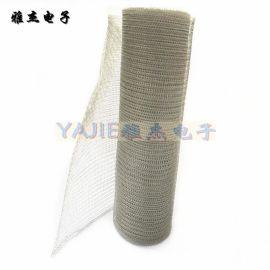 镀锡铜屏蔽网 冷热缩电缆中间接头 镀锡铜网套 镀锡铜缠绕带