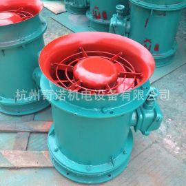 供应YBT-1.1系型矿用隔爆型轴流式局部通风机