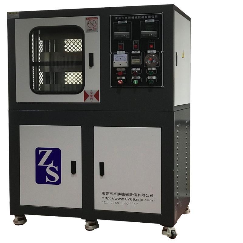 實驗室平板硫化機 電動加硫成型機