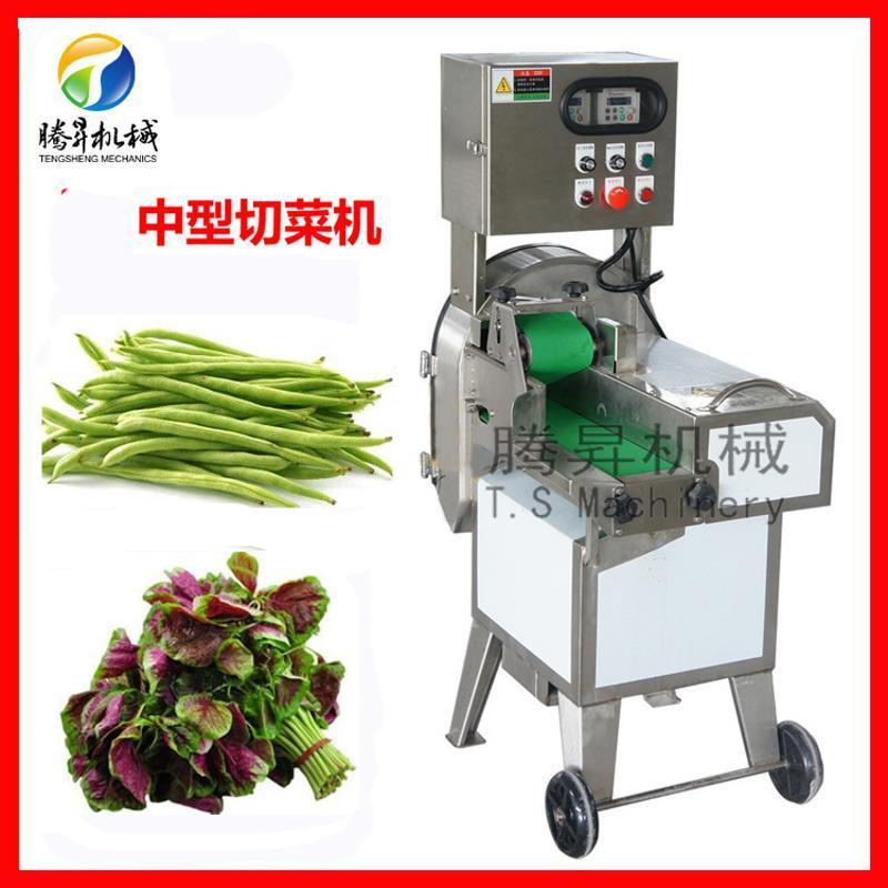 辣椒切断机 商用切菜机  食堂切菜设备