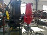 潜水泥浆泵-高浓度渣浆泵
