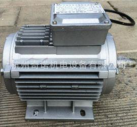 供应803-4型0.75KW耐高温高湿烘烤循环热风机专用电机