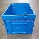供應 600*400*320塑料摺疊箱 塑料週轉箱 零部件塑膠週轉箱