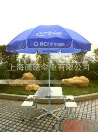 户外广告遮阳伞与铝合金联体折叠桌椅套装定制与批发