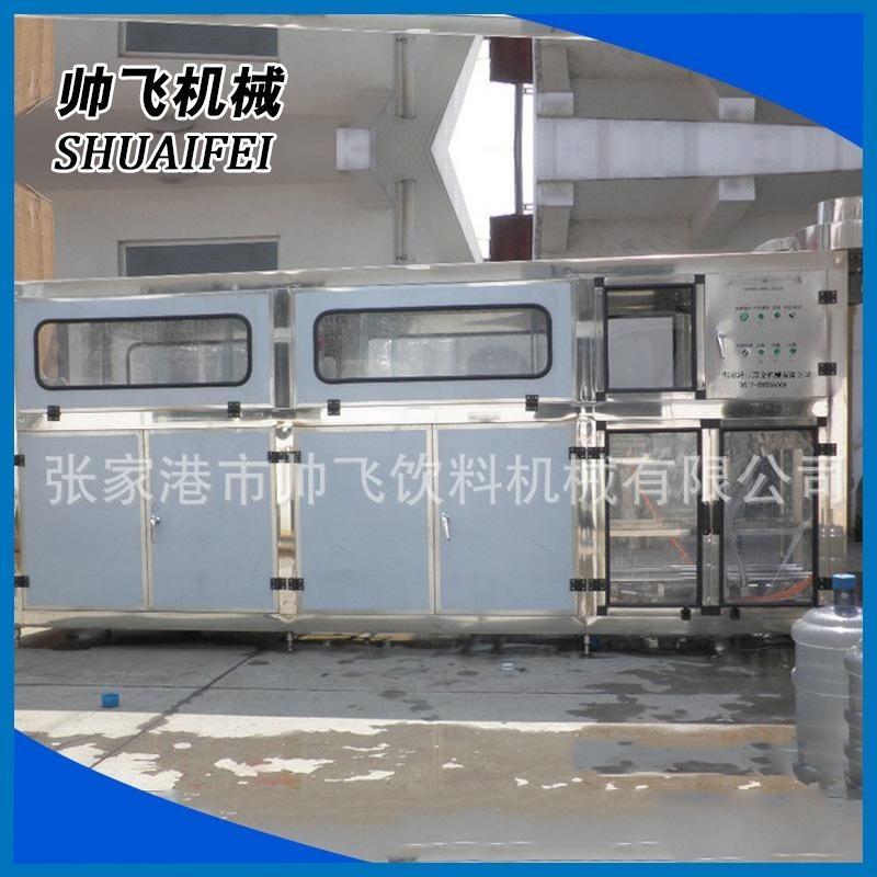 QGF型5加仑灌装机 桶装水灌装机