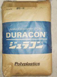 POM 日本宝理EB-08汽车零件pom机械部件 工业零件