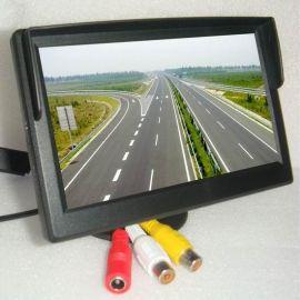 供应5寸台式/吸盘二用/彩色 车载液晶显示器/液晶监视器/2路**视频/倒车优先