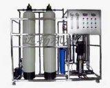 原水处理器:反渗透装置