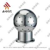 不锈钢固定式清洗球,CIP喷球
