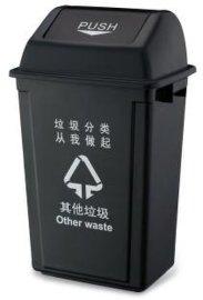 带盖子带轮轴塑料垃圾桶垃圾箱,街道公园垃圾收集箱