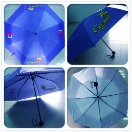 深圳折叠伞,三折伞定制,雨伞价格,折伞质量