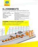 海天HLJ小型轻质墙板生产线 轻质墙板机 厂家直销