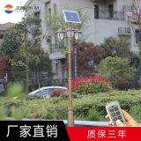 歐式太陽能庭院燈2頭3米4米5米