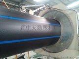 山西榆次天勤PE供水管材自來水管生產廠家