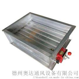 北京70°防烟防火阀已通过3C强制认证