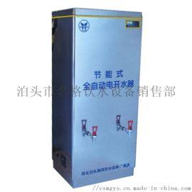 商店恒温框式即热式电热水器生产描述