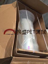供应透明聚酯PET卷材