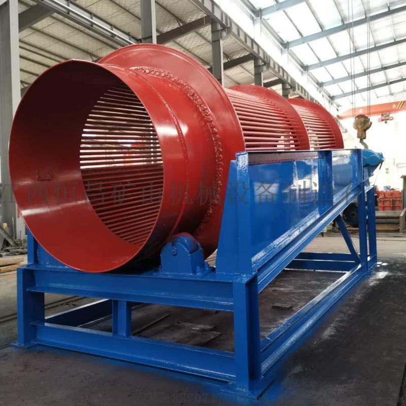 广东珠海厂家定制筛分设备 筛沙机 砂石筛分一体机