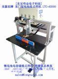 【18650點焊機】最新最全18650點焊機搭配優惠,深圳市 龍泰西(銷售熱線15607768684)