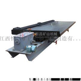 选金矿重选设备江西石城6s选矿摇床6-s玻璃钢摇床