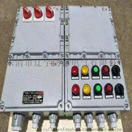 BXD-2/315A漏电延时防爆动力配电箱