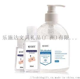 2020年定制标签洗手液杀菌洗手液含酒精75%洗手液