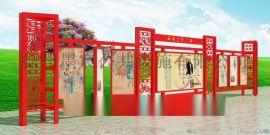 山东党建类标识标牌宣传栏设计安装制作厂家