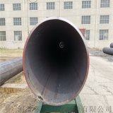 南寧大口徑厚壁直縫鋼管 供水管道 直縫防腐鋼管