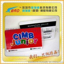 【可按要求加工定制】深圳pvc会员卡 pvc贵宾卡 pvc磁条卡