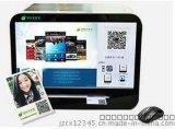 產品宣傳神器22寸微信照片打印機【火熱銷售中】