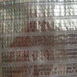 温室大棚铝箔内遮阳保温幕