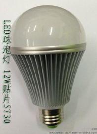 深圳厂家直销批发 LED球泡灯12W 三安光电贴片5730灯珠 家居商业照明